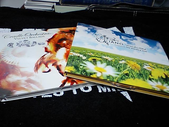 http://music.megadesignlab.com/mega_music_lablog/CA370590.jpg